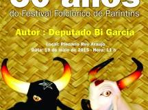 ALEAM realiza sessão especial em homenagem aos 50 anos do Festival Folclórico de Parintins