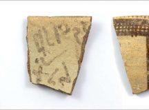 Cientistas descobrem escrita mais antiga já encontrada em Israel